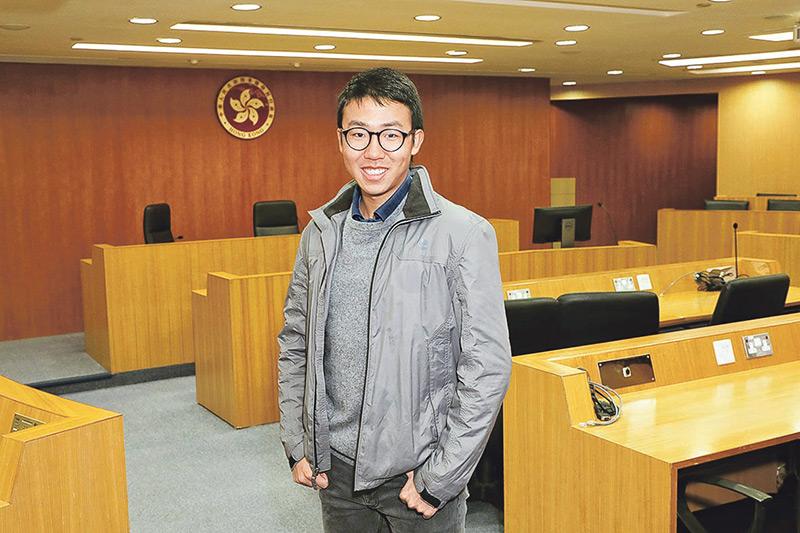 中大法律學院 培育專才 守護公義