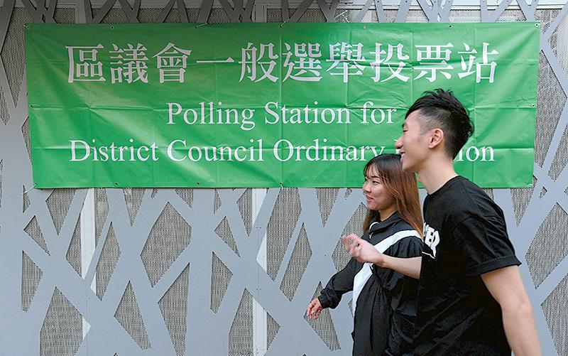 青年不再政治冷感 研公共政策造時勢