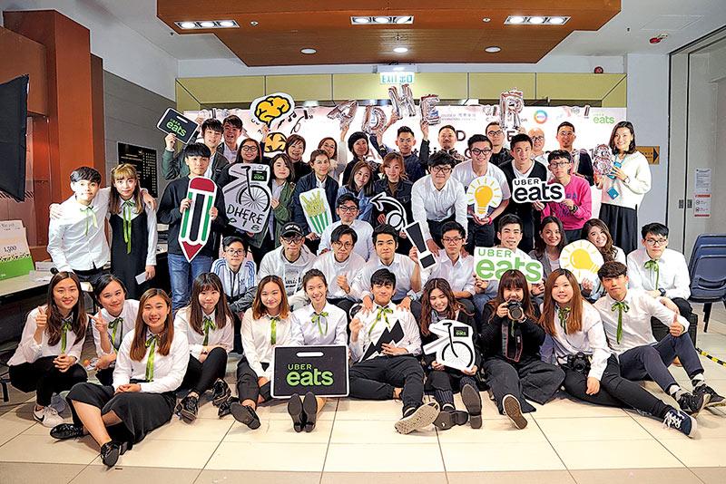 香港浸會大學國際學院 「2+2」升學模式 提供多元升學出路