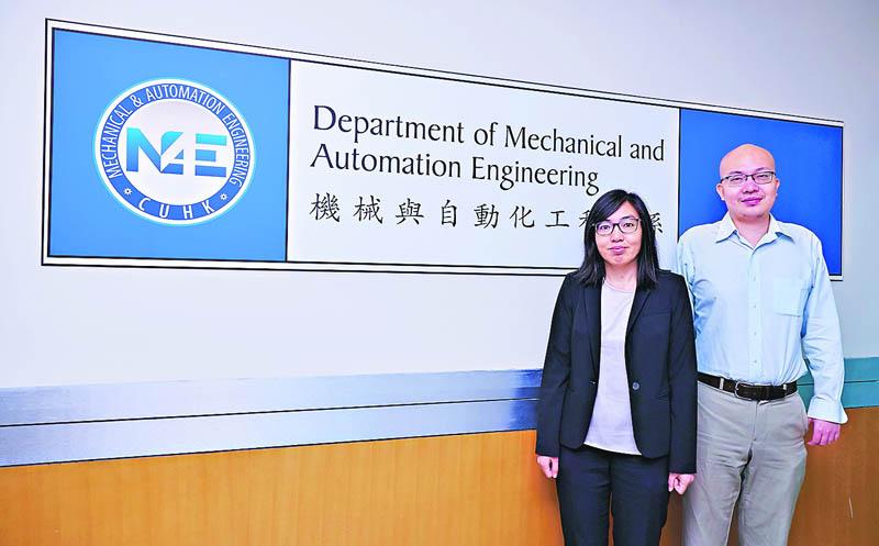 中大能源與環境工程學 知識層面闊 職業出路廣
