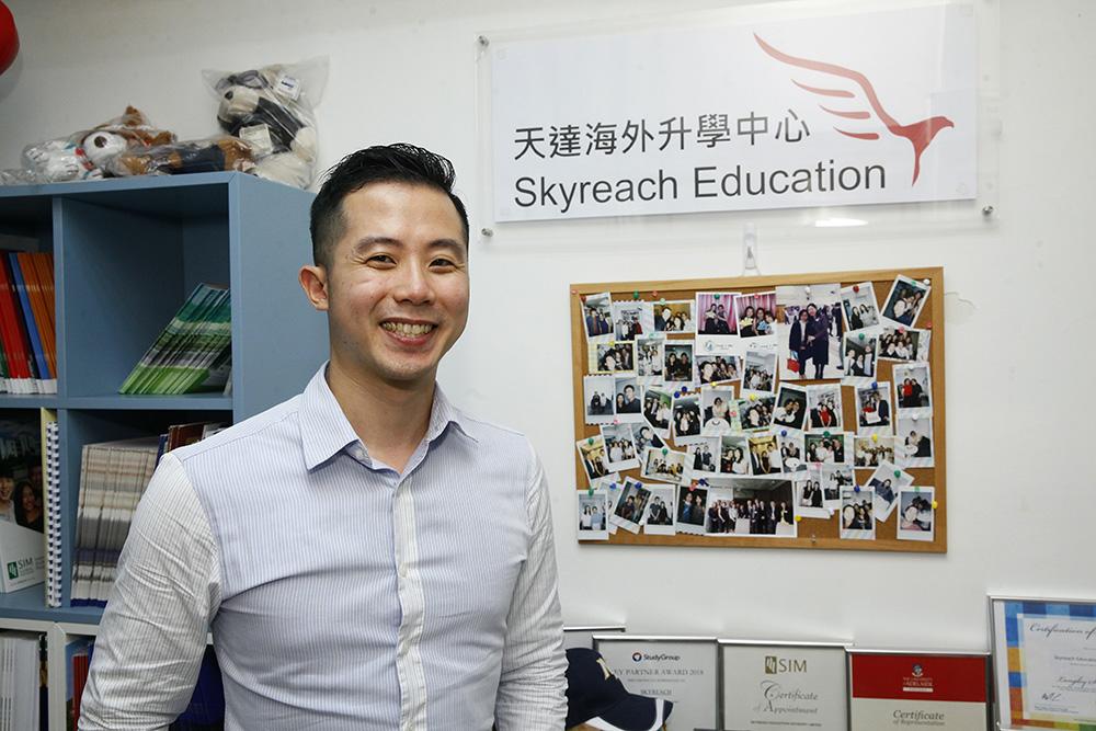 新加坡日本升學指南