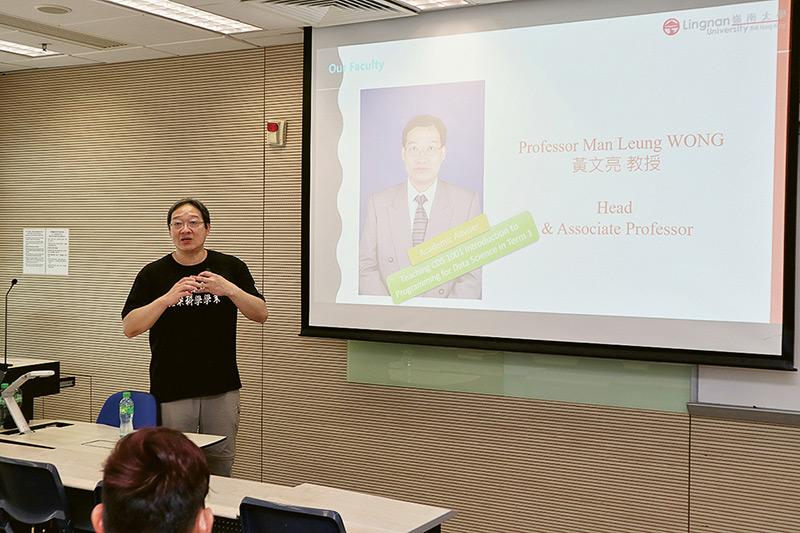 嶺南教育機構陳斌博士數據科學(榮譽)理學士課程 精通數據科學 掌握人工智能