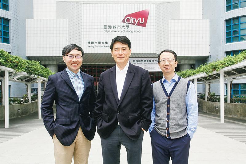 城大成立數據科學學院 三大課程培養優秀人才