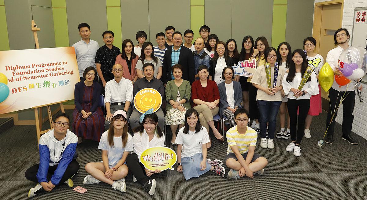 香港中文大學 「高級文憑」及「基礎教育文憑」課程 理論實踐兼備