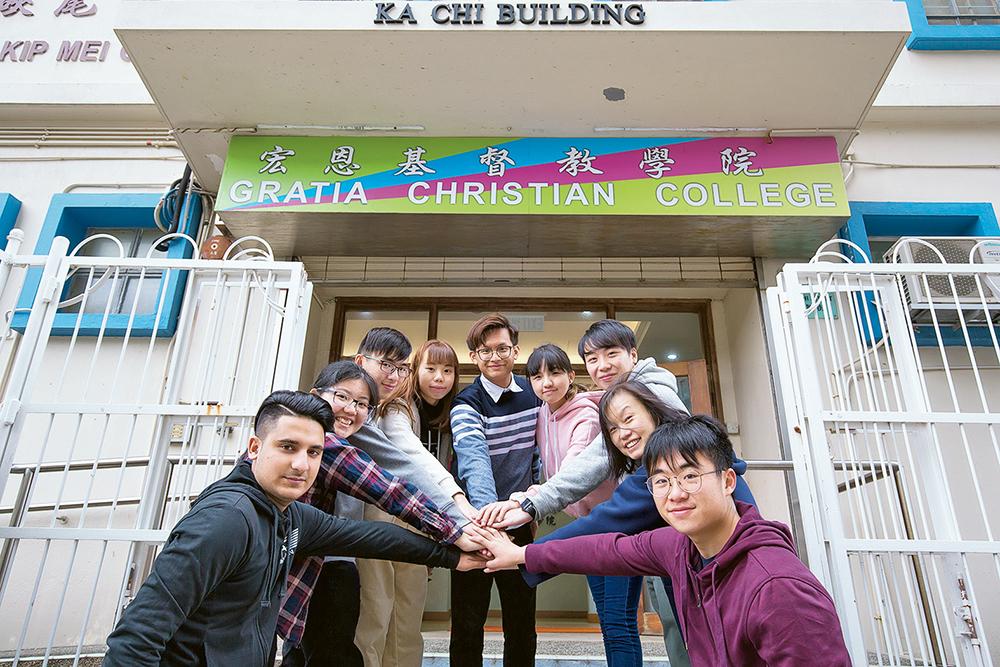 宏恩基督教學院幼教高級文憑課程 畢業生可獲四項專業資格