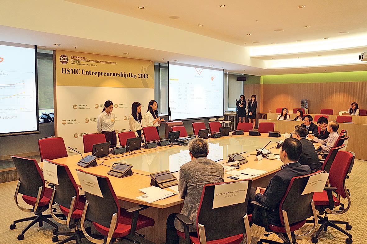 配合全球發展趨勢 學習多元創業模式