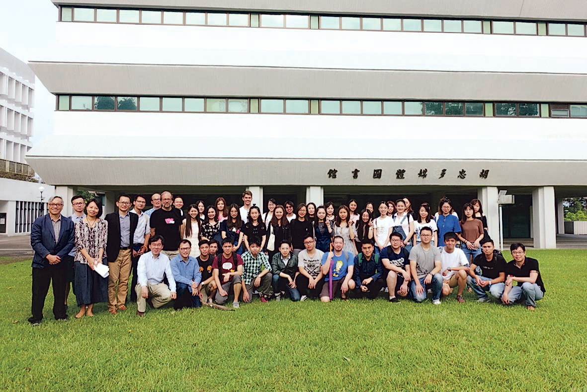 中大「大中華」社會科學碩士課程 認識大中華 開闊視野 增強實力