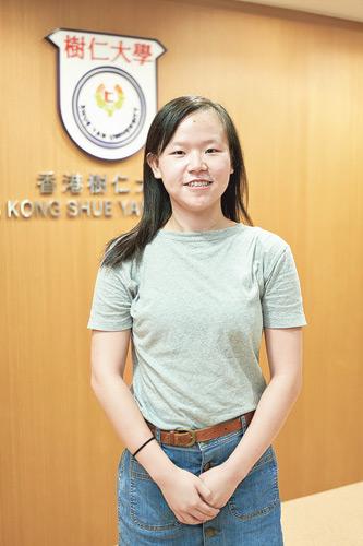 樹仁大學設主副雙修課程 培育「T」型人才 為學生提供更多就業新出路