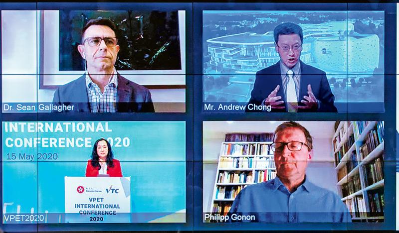 全港首個網上職業專才教育國際研討會 網上平台匯聚智慧 推動職專教育