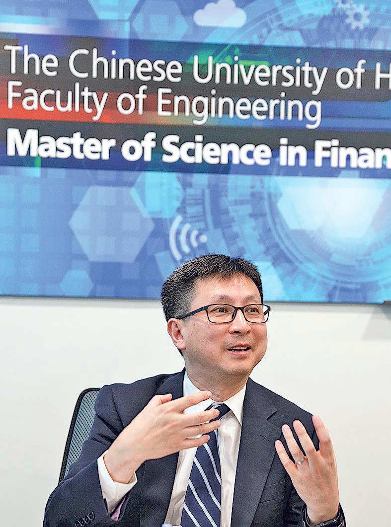 金融科技發展銳不可當 兩大學首辦相關碩士課程