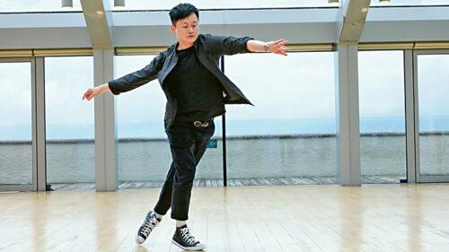 HKAPA, 香港演藝學院, 舞蹈深造文憑, 黃狄文,