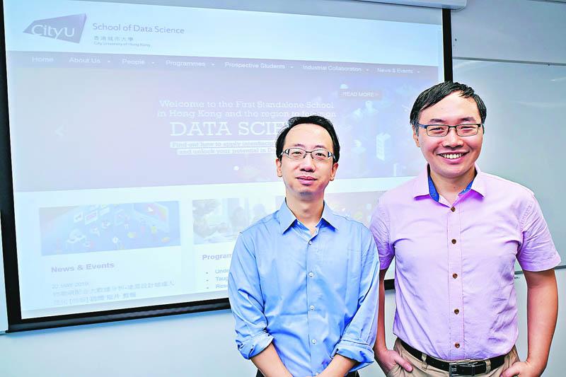 城大數據科學學院三大課程 為大數據時代培育專業人才