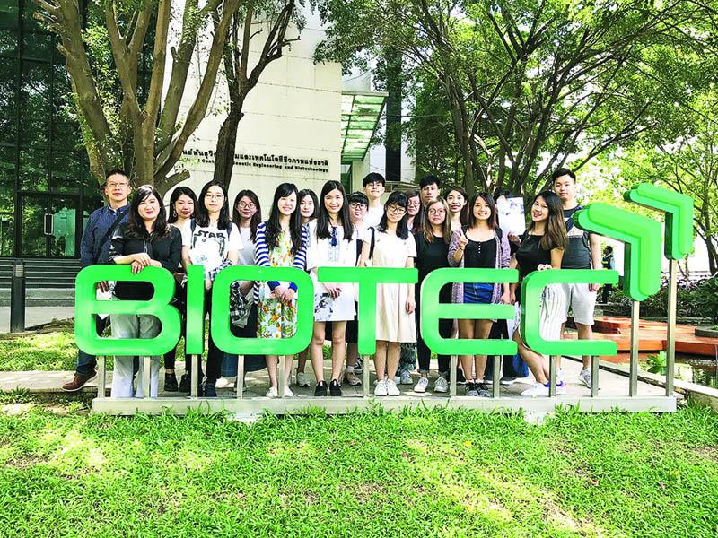 香港城市大學理學士(化學)課程 培養化學及相關行業專才