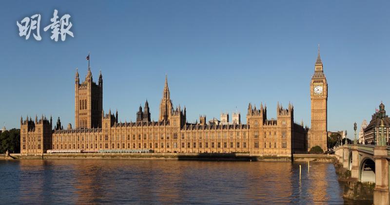 BNO 平權 放眼英國公立學校 入讀英國中學機會增