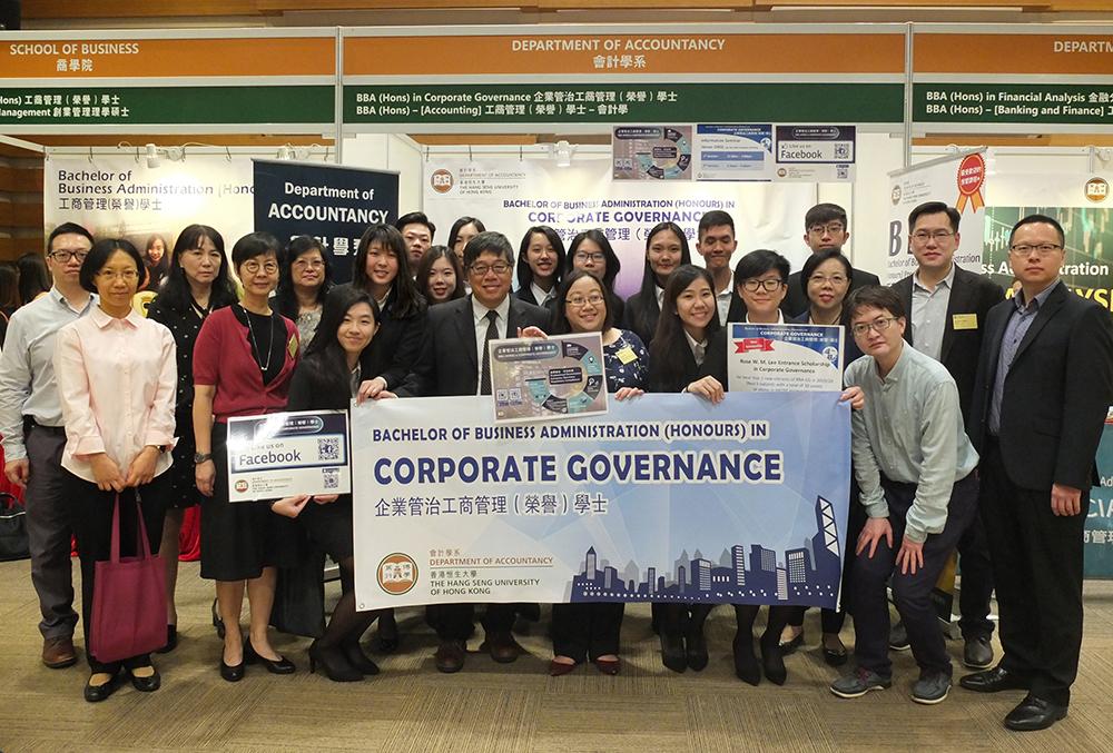 香港恒生大學 企業管治工商管理(榮譽)學士課程 培育守法合規的管治專業人才