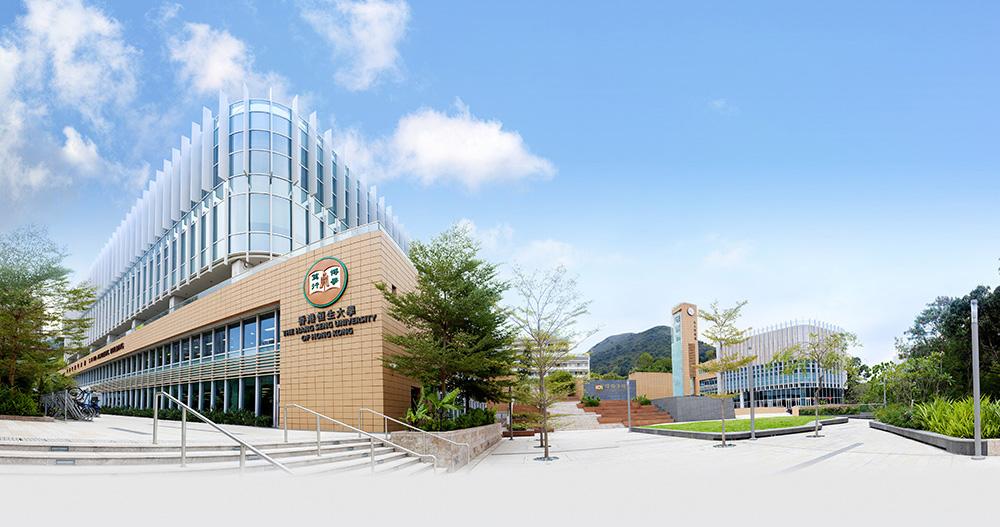 香港恒生大學BBA-MGT 首批畢業生就業理想