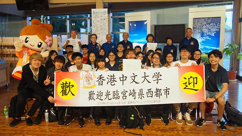 應用日語學生獲香港日本語教育研究會獎學金<br/>冀完成學位課程後赴日發展