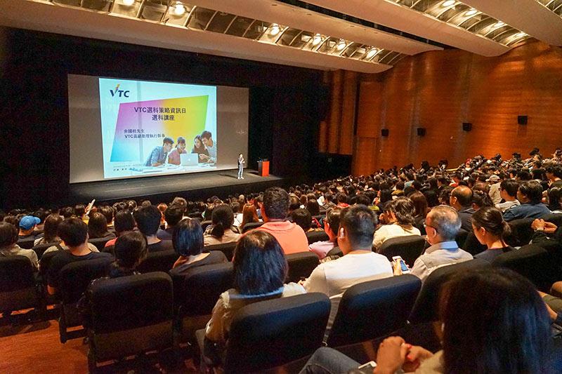 VTC選科策略資訊日 為中學文憑試考生提供一站式升學資訊