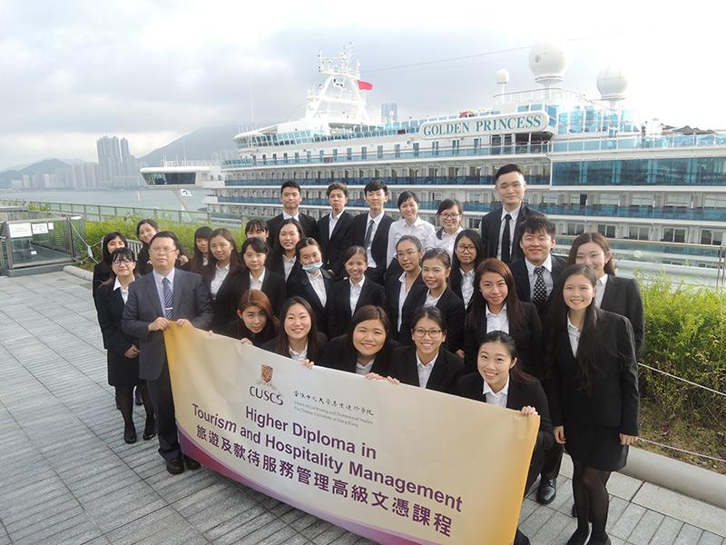 旅遊及款待服務管理高級文憑課程 理論實踐並重 助學生實現夢想