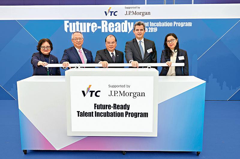 VTC與摩根大通攜手 培育創科專才