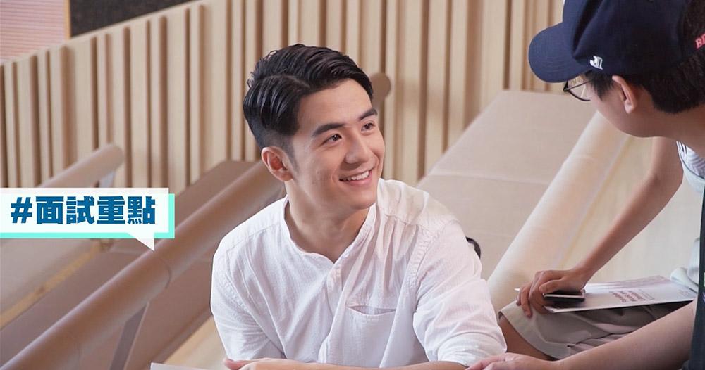 Oscar Tao 考入科大「神科」面試背後的努力