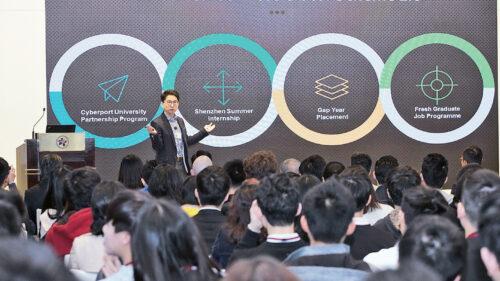 作為協助教育界培育金融科技專才的一員,香港金融管理局推出的金融科技人才培育計劃,受到不少年輕人歡迎。