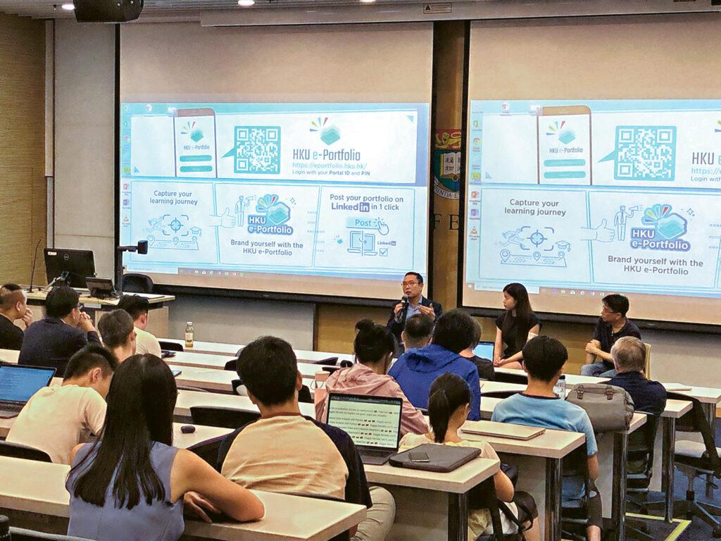 港大的文理學士(金融科技)課程邀請業界人士於研討會上,介紹虛擬銀行。