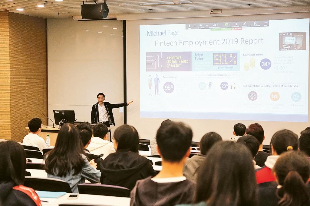 文理學士(金融科技)課程於今年初舉辦的入學講座,吸引很多學生參加。