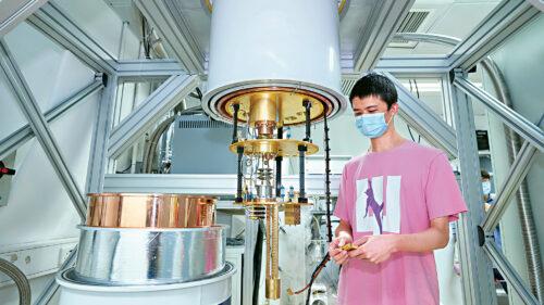 學院三項課程均會教導學生使用先進儀器,進行科研。