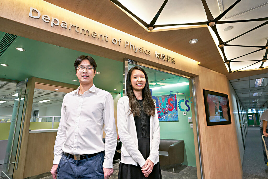 劉康德副教授(左)和余詠芝助理教授表示,課程注重教導學生物理學在不同方面的應用。