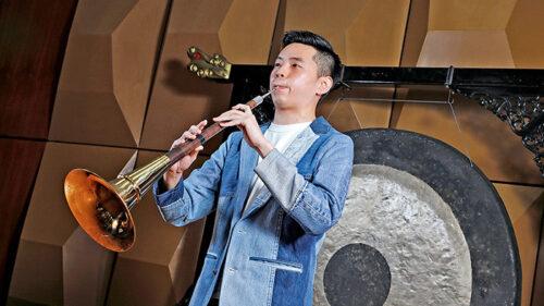 馬瑋謙 嗩吶音樂探索者 致力中西合璧