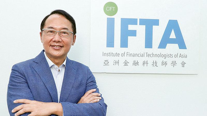 金融業數碼轉型 全方位專才需求激增