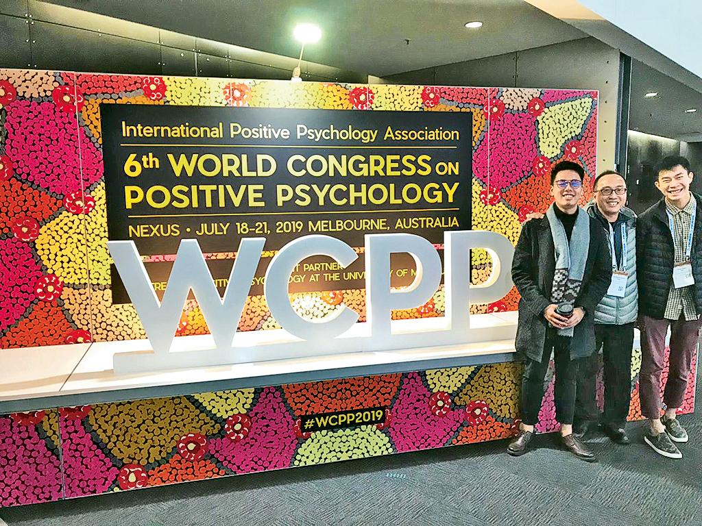 學生參加國際學術會議,開拓視野。
