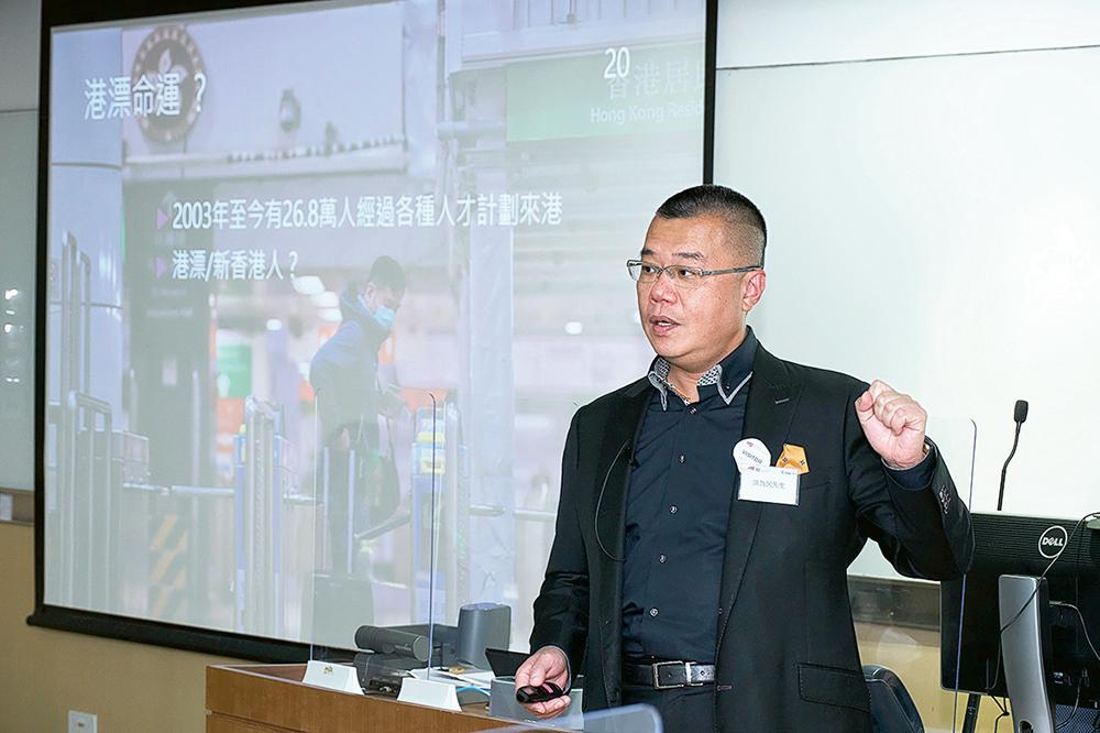 城大EMBA(中文)課程講座 活動助港漂思考規劃未來
