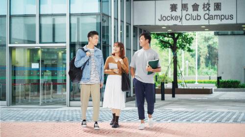 公大「本科生網上資訊平台將公佈2021年度最新的入學資訊。