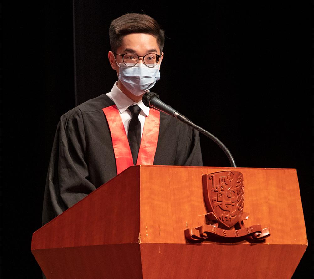 中大專業進修學院2020年度高級文憑課程畢業典禮圓滿舉行