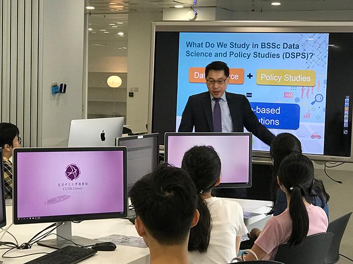 大數據應用全球趨勢所在 中大數據科學與政策研究育專才