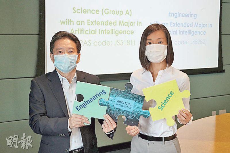 科大首推「延伸主修」 理學工程學可讀AI