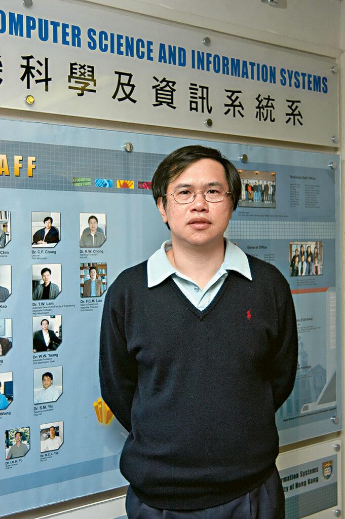 鄒錦沛博士認為行業前景佳,未來仍需要大量懂得金融科技及數據分析的人才。(相片由受訪者提供)