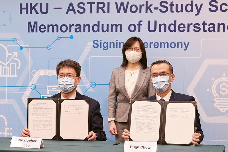 港大與應科研簽署合作備忘錄,向課程學院提供為期九個月的全職有薪工作機會。(資料圖片)