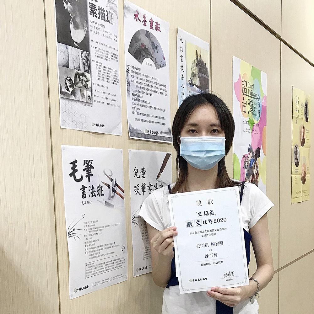 中文高級文憑學生熱衷寫作 獲「文協盃」公開組優異獎