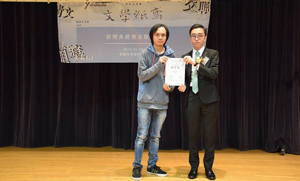公大中文榮譽文學士 助你全方位升學就業