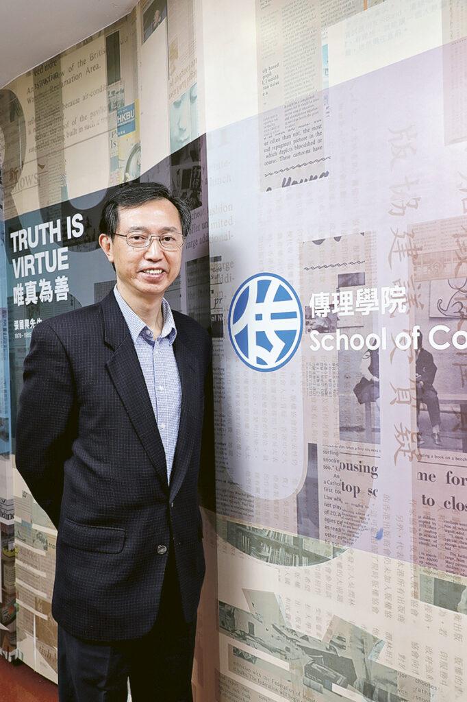 新聞系系主任劉志權教授相信傳媒行業會出現新局面,鼓勵有志從事傳媒行業的年輕人不要氣餒。