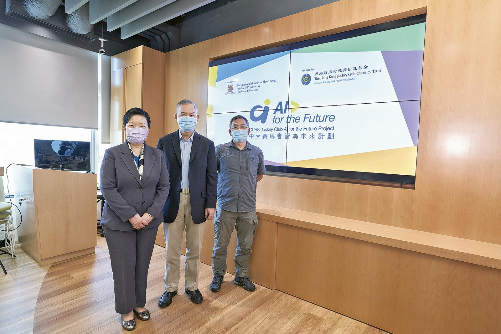 中大賽馬會「智」為未來計劃<br/>全面支援 助學界實踐AI普及教育