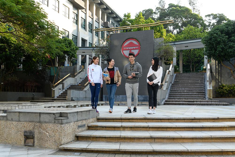 嶺南大學持續進修學院(LIFE)2021/22學年開辦21項自資副學士及高級文憑課程