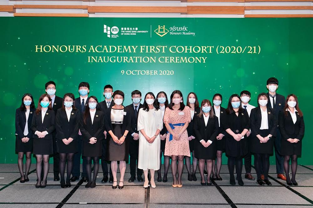 香港恒生大學 首創「榮譽學院」<br/>培育社會新世代領袖