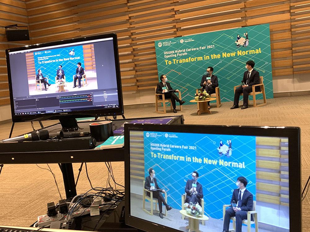 香港恒生大學「一學生一實習」計劃<br/>助學生與業界接軌