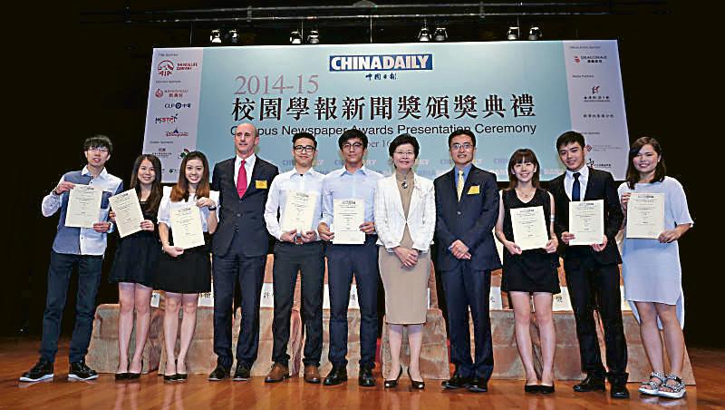 ▲Jay(左六)積極參與校外比賽,曾與傳播學院同學於2015校園學報新聞比賽中贏得最佳新聞報道(中文組)亞軍。