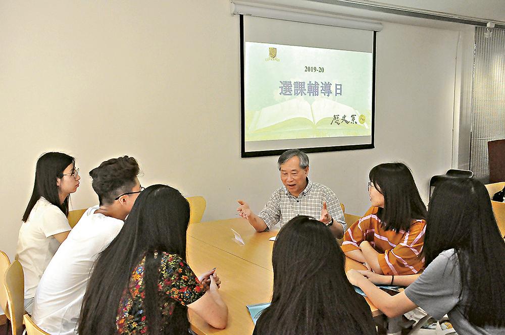中大歷史系為學生提供選科指導,圖為系主任黎明釗教授與學生分享選科心得。