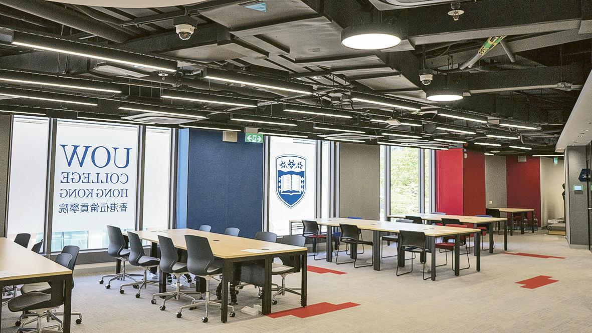 香港伍倫貢學院三大新課程</br>培養商業科技並重人才 回應市場需要